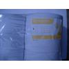 WC papír 23 cm, 2 rét. (6 tekercs/krt)