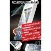 Brando Képernyővédő fólia, HTC Desire, BRANDO ULTRA CLEAR Protector Plus