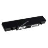 Powery Utángyártott akku Samsung R710-AS04 fekete