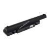 Powery Utángyártott akku Samsung típus AA-PB9NC6B fekete 6600mAh