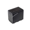 Powery Utángyártott akku videokamera Panasonic SDR-S70