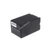 Powery Utángyártott akku videokamera Panasonic SDR-H200