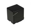Powery Utángyártott akku Panasonic HDC-HS9GK 2640mAh panasonic videókamera akkumulátor