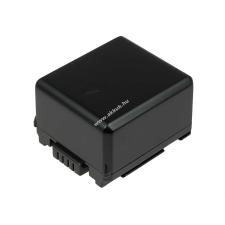 Powery Utángyártott akku Panasonic típus VW-VBG070-K 1320mAh panasonic videókamera akkumulátor