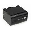 Powery Utángyártott akku Videokamera Sony DCR-PC5 4500mAh