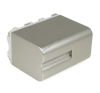 Powery Utángyártott akku Sony videokamera CCD-TRV517 6900mAh sony videókamera akkumulátor