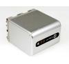Powery Utángyártott akku Sony videokamera DCR-TRV38 4500mAh sony videókamera akkumulátor