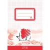 ICO Füzet, tűzött, A5, kockás, 32 lap, ICO
