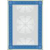 SIGEL Előnyomott papír, A4, 185 g, SIGEL