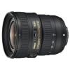 Nikon 18-35mm f/3.5-4.5G AF-S ED FX nagylátószögű zoom objektív