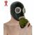 Latex Latex gázmaszk - fekete