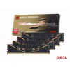 Geil DDR3 BLACK DRAGON 1333MHz 16GB KIT2