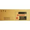 Sharp AR201T Fénymásolótoner AR 163, 201, 202 fénymásolókhoz, SHARP fekete