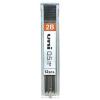 """UNI Grafitbél, 2B, 0,5 mm, UNI """"UL-1405"""""""