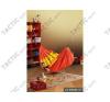 Animundo - Africa gyerek függőágy kerti bútor