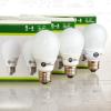 Kompakt fénycső, burkolt, mini, 5 W - 220 Lumen - E27 - 3 db