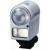 Sony Sony HVL-FDH4 Kamera vakulámpa