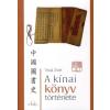 Tokaji Zsolt A kínai könyv története