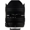 Sigma 8-16mm F F4,5-5,6 DC HSM - Sony