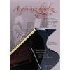 Kulin Ferenc Szerkesztette: A Géniusz Kötelez - Tanulmányok Liszt Ferenc Születésének 200. Évfordulójára