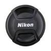 Nikon 14-24 mm 1/2.8 AF-S G ED