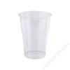 Műanyag pohár, 2 dl, víztiszta (KHMU010VT)
