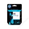 HP C9423A Tintapatron fej DesignJet 30, 130 nyomtatókhoz, HP 85 világos kék (TJHC9423A)