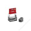 Canon PG-37 Tintapatron Pixma iP1800, 2500, MP210 nyomtatókhoz, CANON fekete, 11ml (TJCPG37)