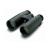 Swarovski 10x42 WB SLC HD binokulár