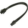 Nanoxia 4-Pin P4 hosszabító 30 cm