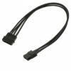 Nanoxia 4-Pin Molex tápkábel hosszabító 30 cm