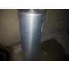 Hőtükrös Polifoam 5mm
