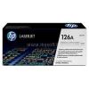 HP 126A LaserJet Imaging Drum (CE314A)