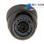 IdentiVision IVD-5410DUMMY, kültéri IR LED-es dóm ÁLKAMERA