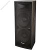 VOICEKRAFT VK - LK-1615-Hangfal-2x15-600W-4Ohm