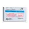utángyártott Akkumulátor 1000 mAh LI-Polymer (LGIP-340N/SBPP026901 kompatibilis) [LG KF900 Prada]