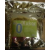 Xukor édesítőszer zéró 450 g 450 g