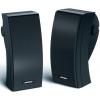 Bose 251 hangsugárzó