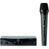 AKG Vezeték nélküli vokál mikrofon készlet, AKG PW45 Vocal