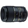 Tamron SP AF 90mm F/2.8 Di Macro 1:1 Nikon (Nikon)