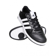 Adidas PERFORMANCE Oracle Cipő (G41069)