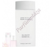 Issey Miyake L'eau D'Issey Pour Homme Tusfürdő 200 ml tusfürdők