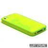 CELLECT Galaxy S3 TPUC fényes szilikon hátlap,Zöld