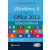 Fodor Gábor Antal, Farkas Csaba Windows 8 és Office 2013 felhasználóknak