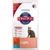 Hill's SP Feline Adult Light Tuna 1,5kg