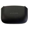 HTC Desire S akkufedél fekete swap*