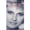 TAMMY WYNETTE - Tears Of Fire /3cd díszdoboz/ CD