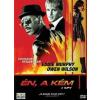 FILM - Én A Kém DVD