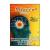 Zafir Migrén olajkapszula  - 60 db