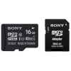 Sony SR16UYA MicroSD